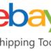 eBay Shipping Toolの使い方